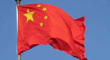 На севере Китая нашли крупное месторождение газа